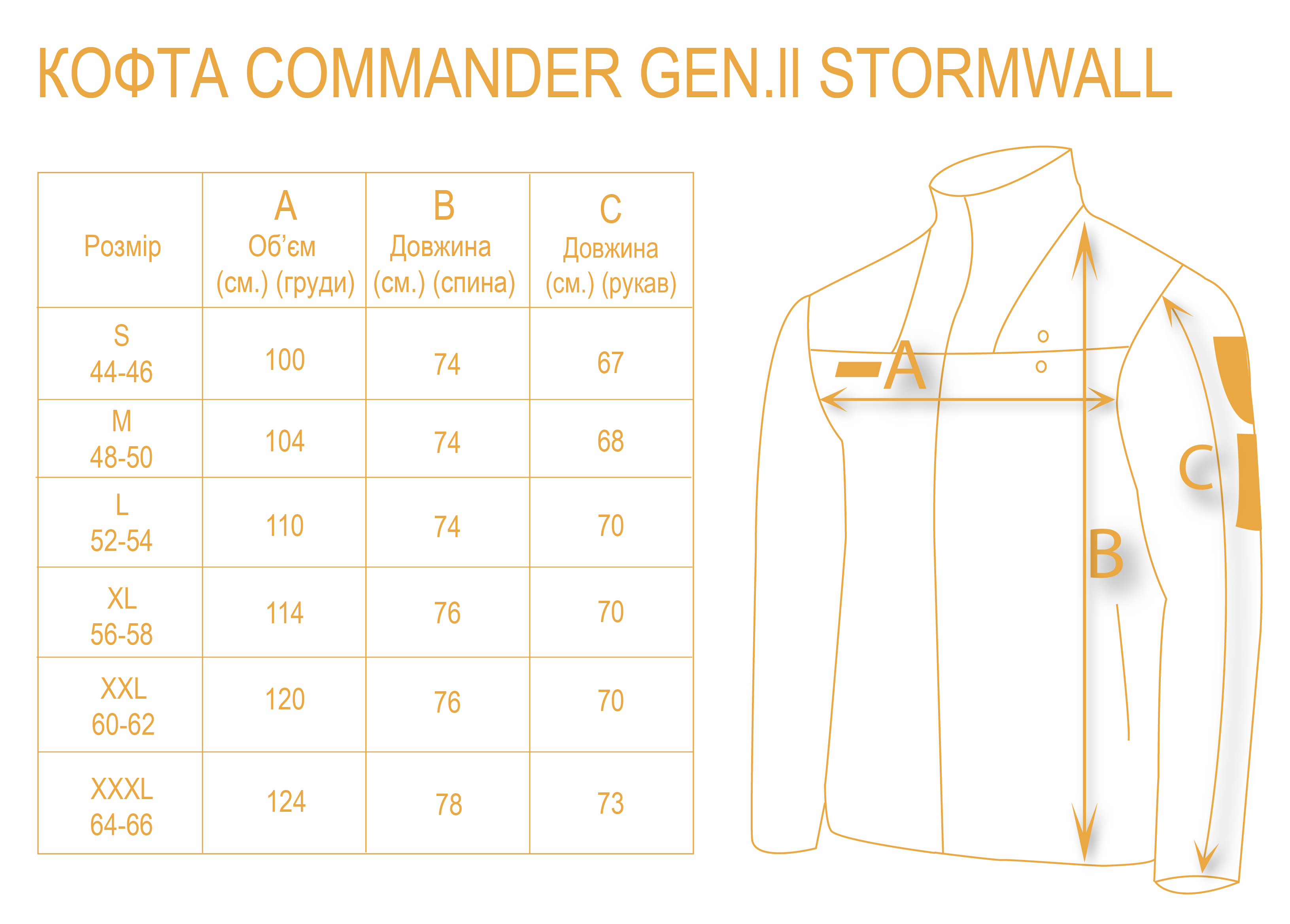 Кофта COMMANDER Gen.II StormWall Coyote-фото167