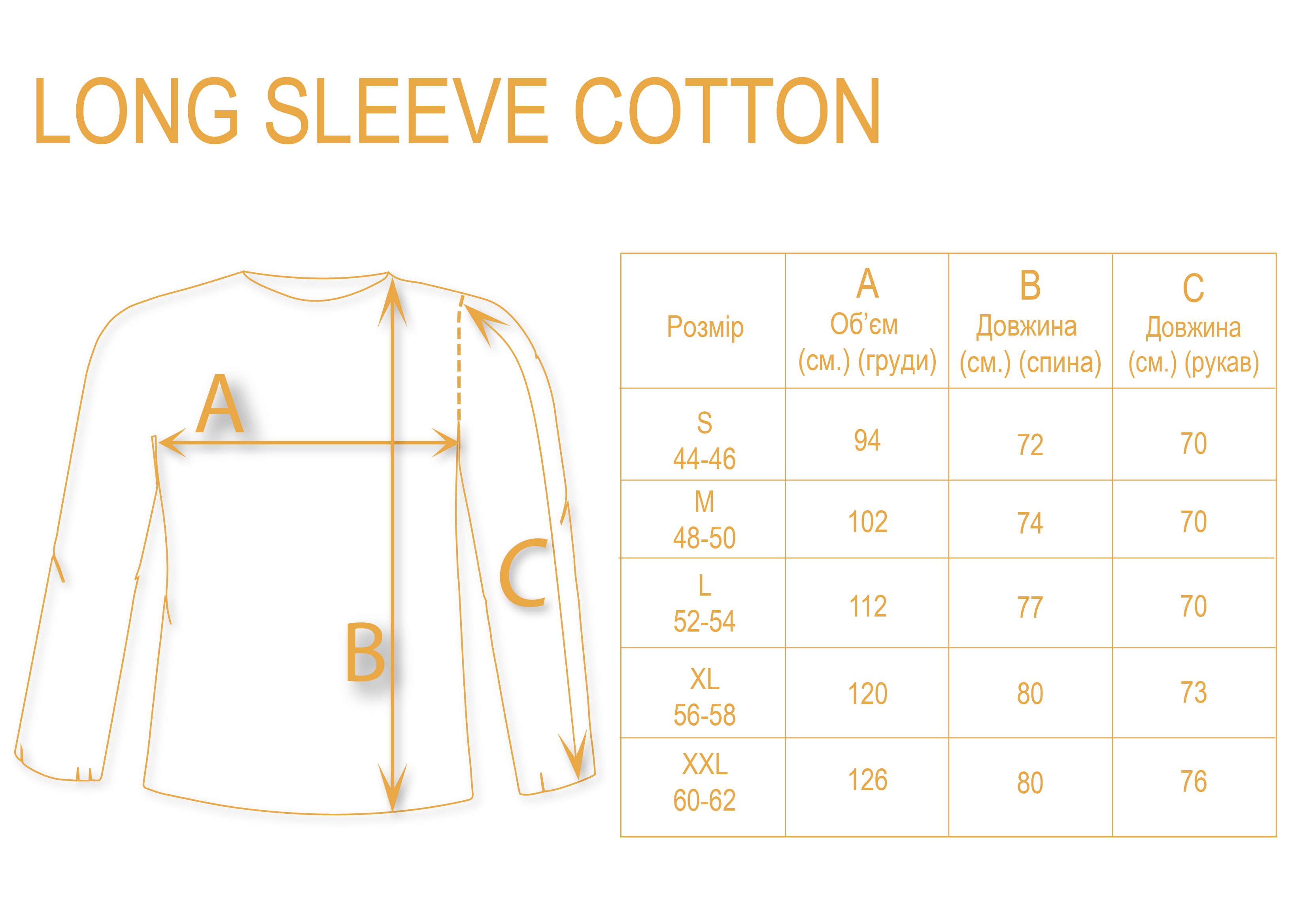 Long sleeve Cotton OAK-2-фото149