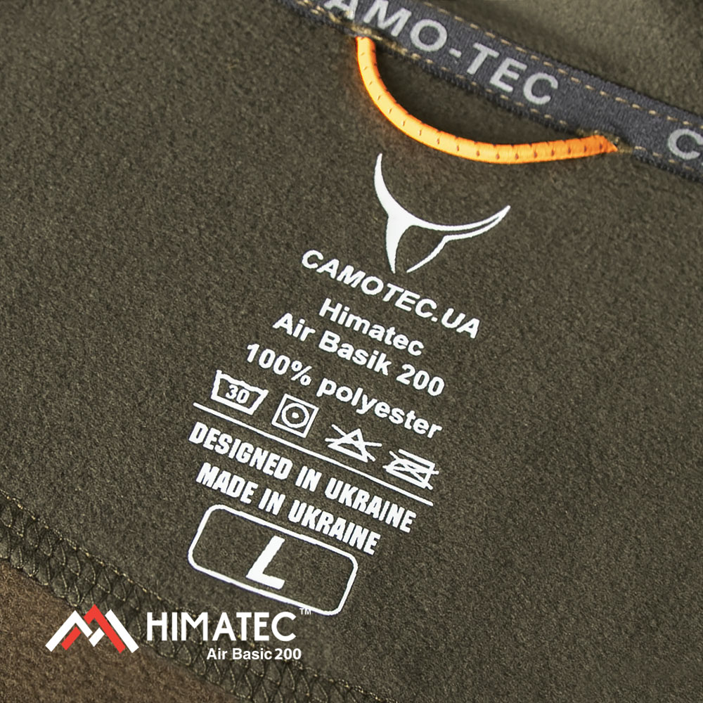 Кофта Commander Himatec 200 Coyote-фото6720