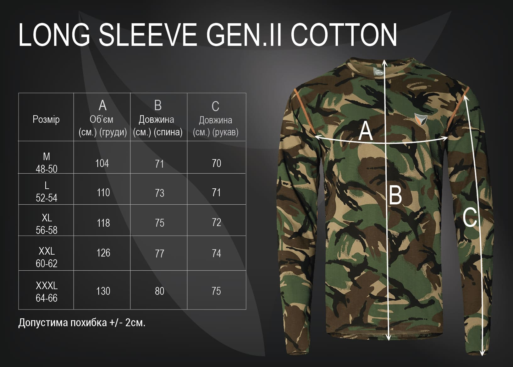 Long sleeve Gen.II Cotton OAK-2-фото149
