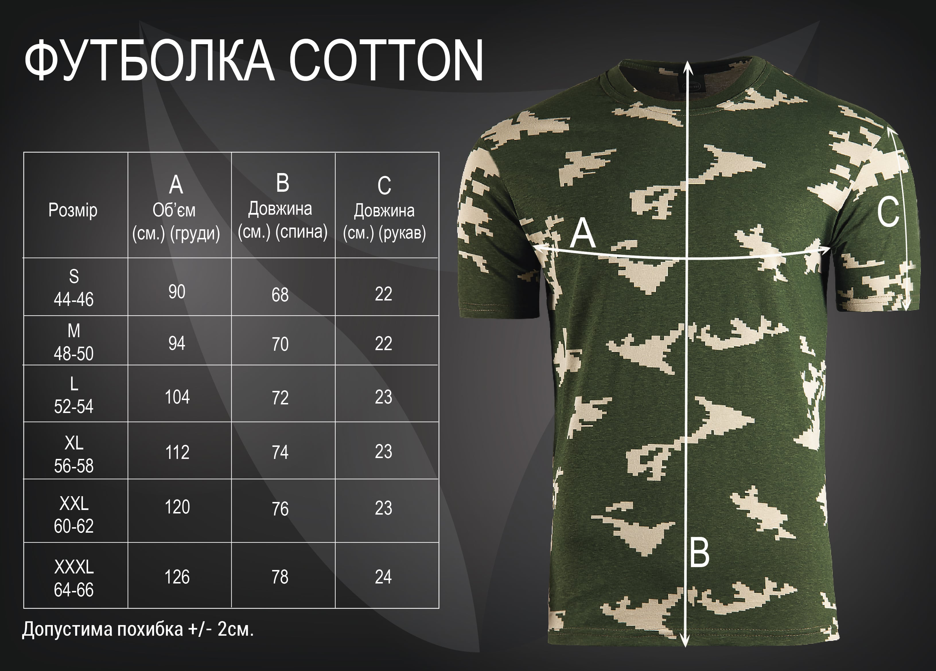 Футболка Cotton Multicam Arid-фото22