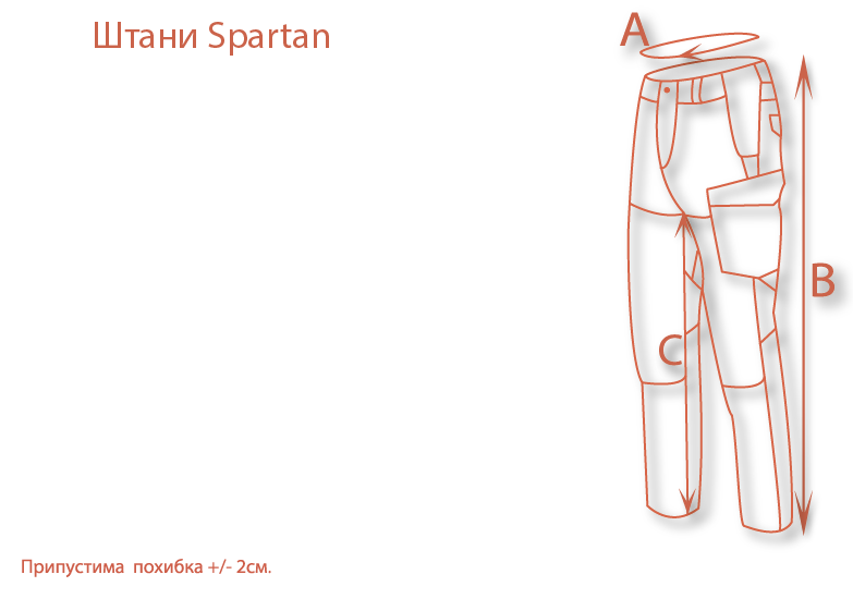 Штани Spartan Rip-Stop Olive-фото58