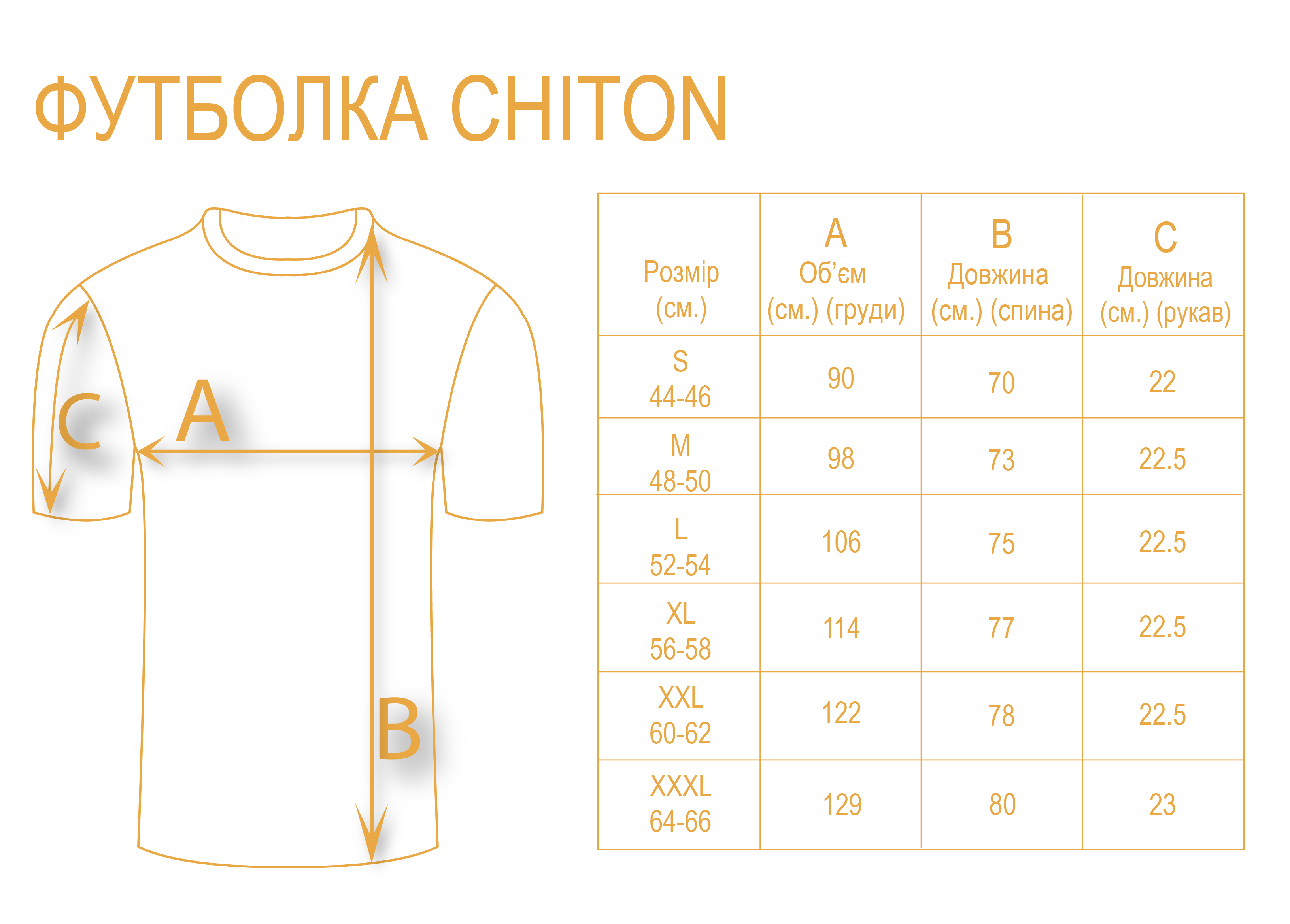 Футболка Chiton Tactical CoolPass MM14-фото44
