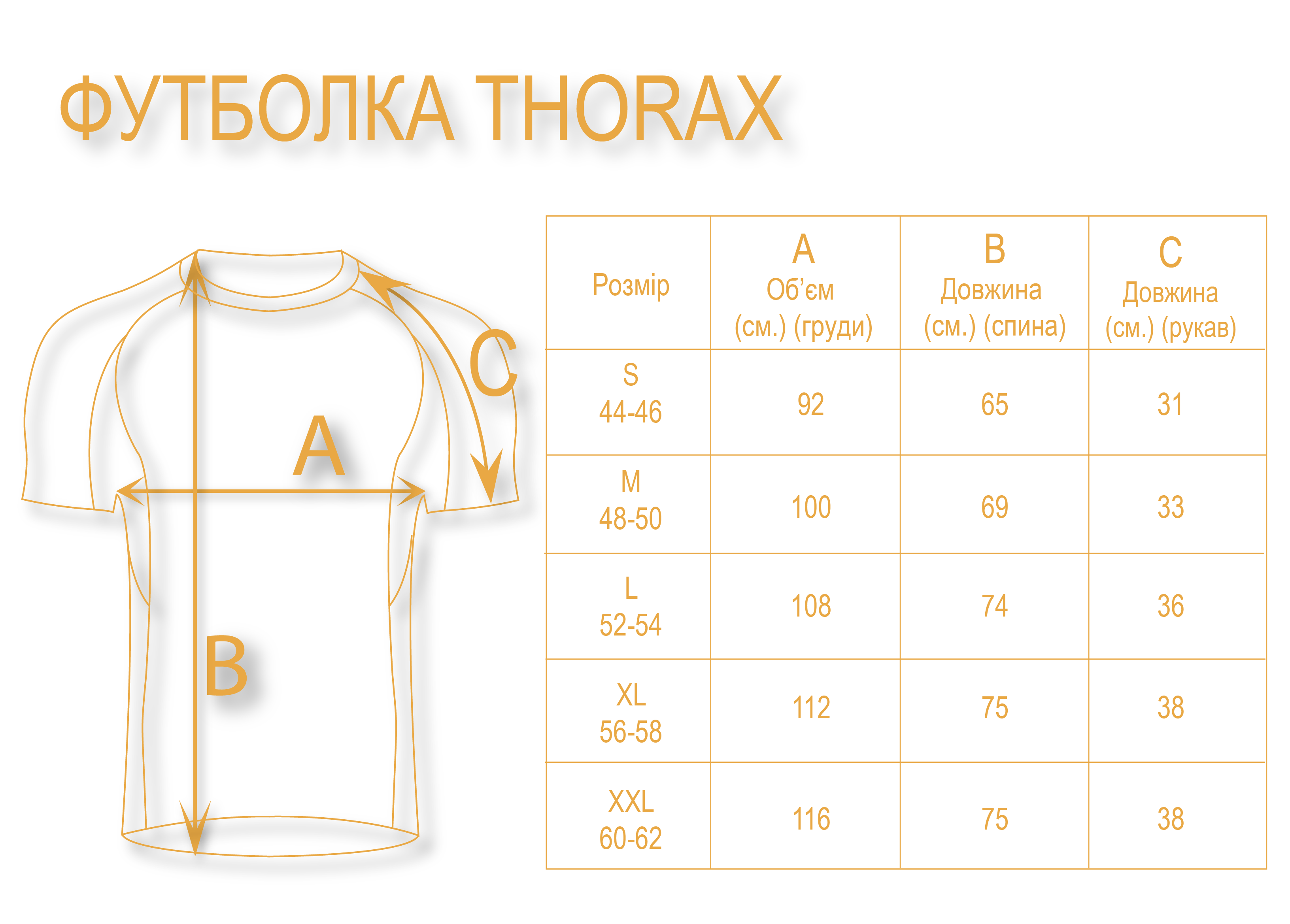 Футболка Thorax CoolPass Velcro Black-фото196