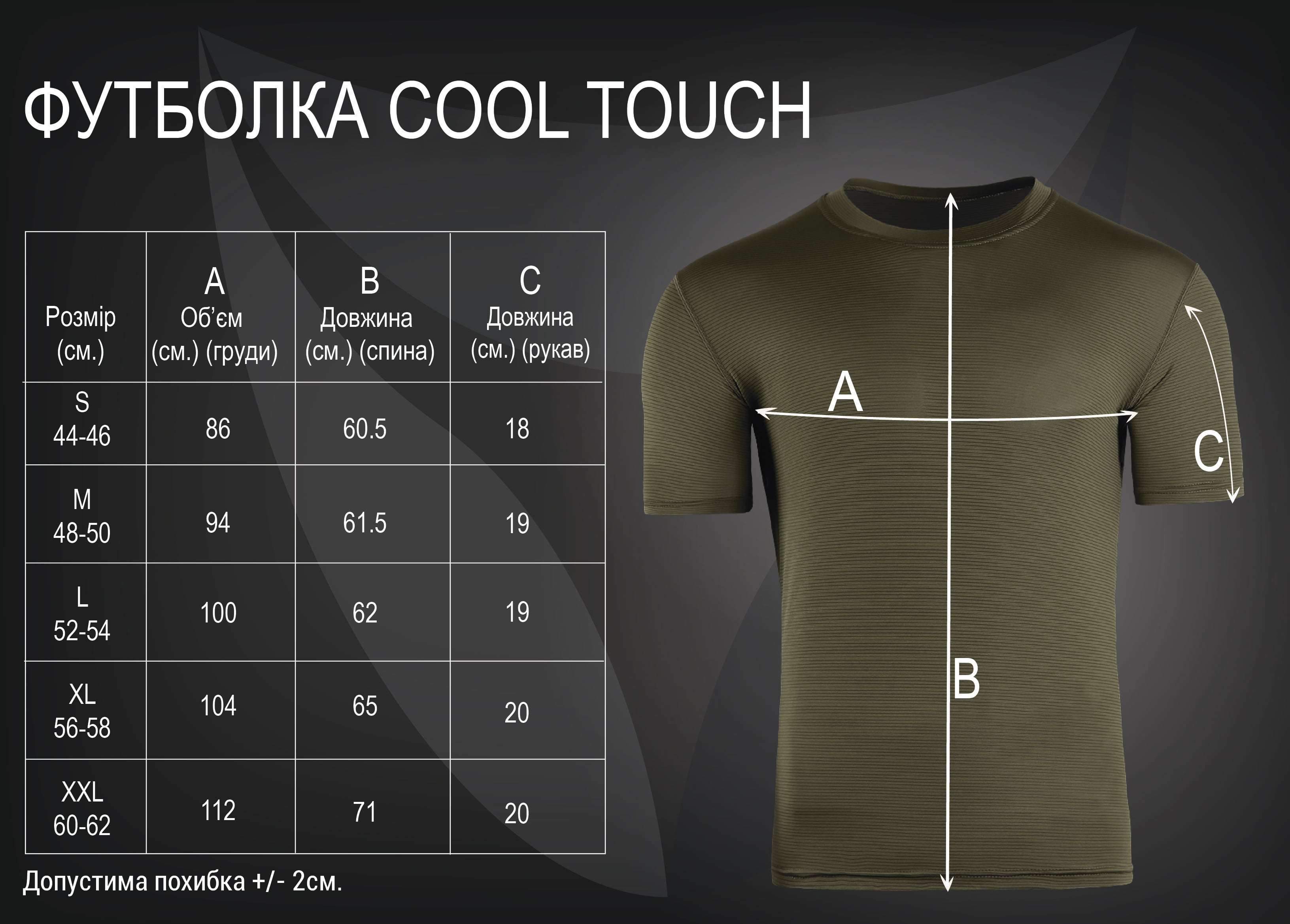 Футболка CoolTouch Olive-фото478