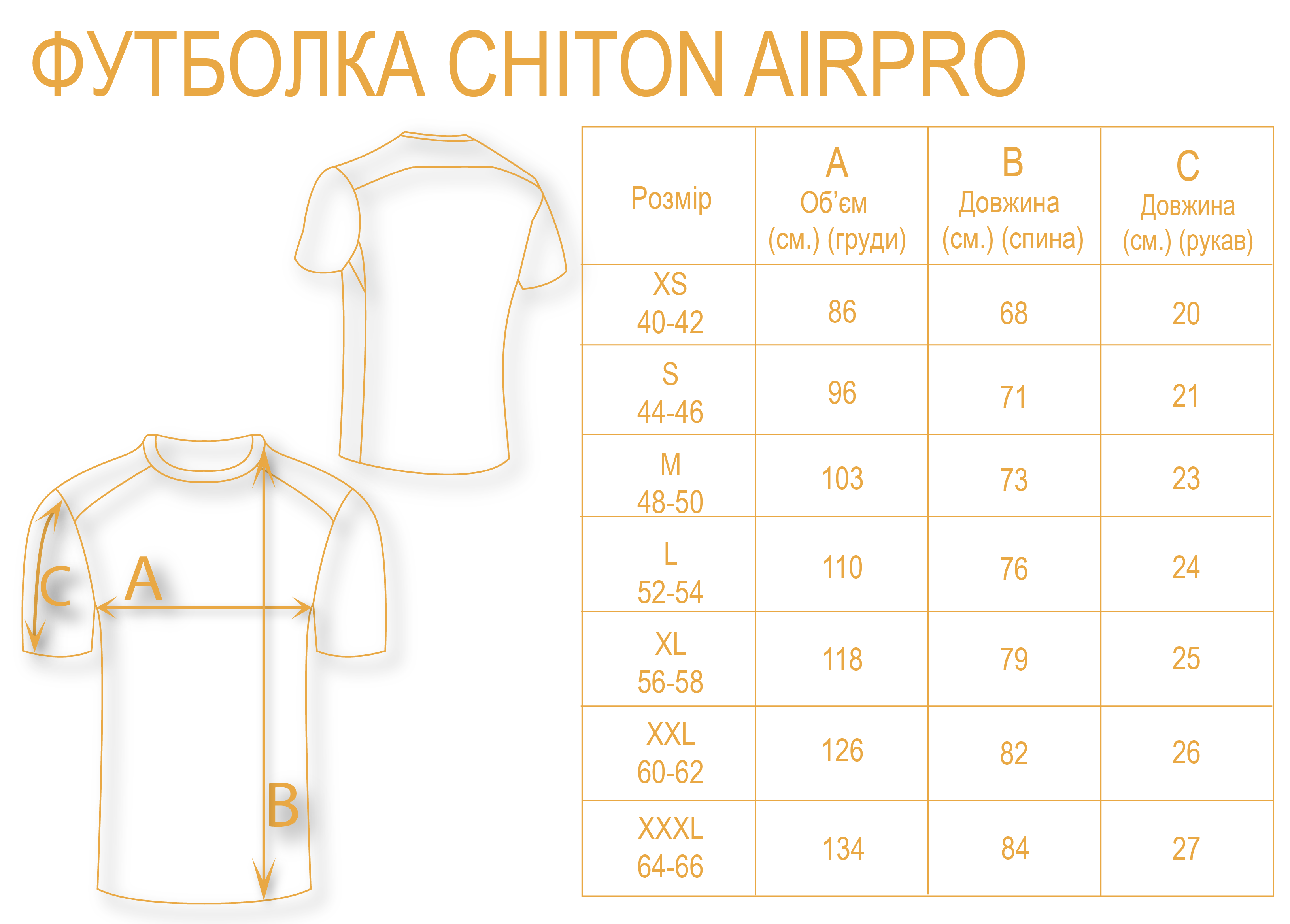 Футболка Chiton AirPRO CoolPass Black-фото48