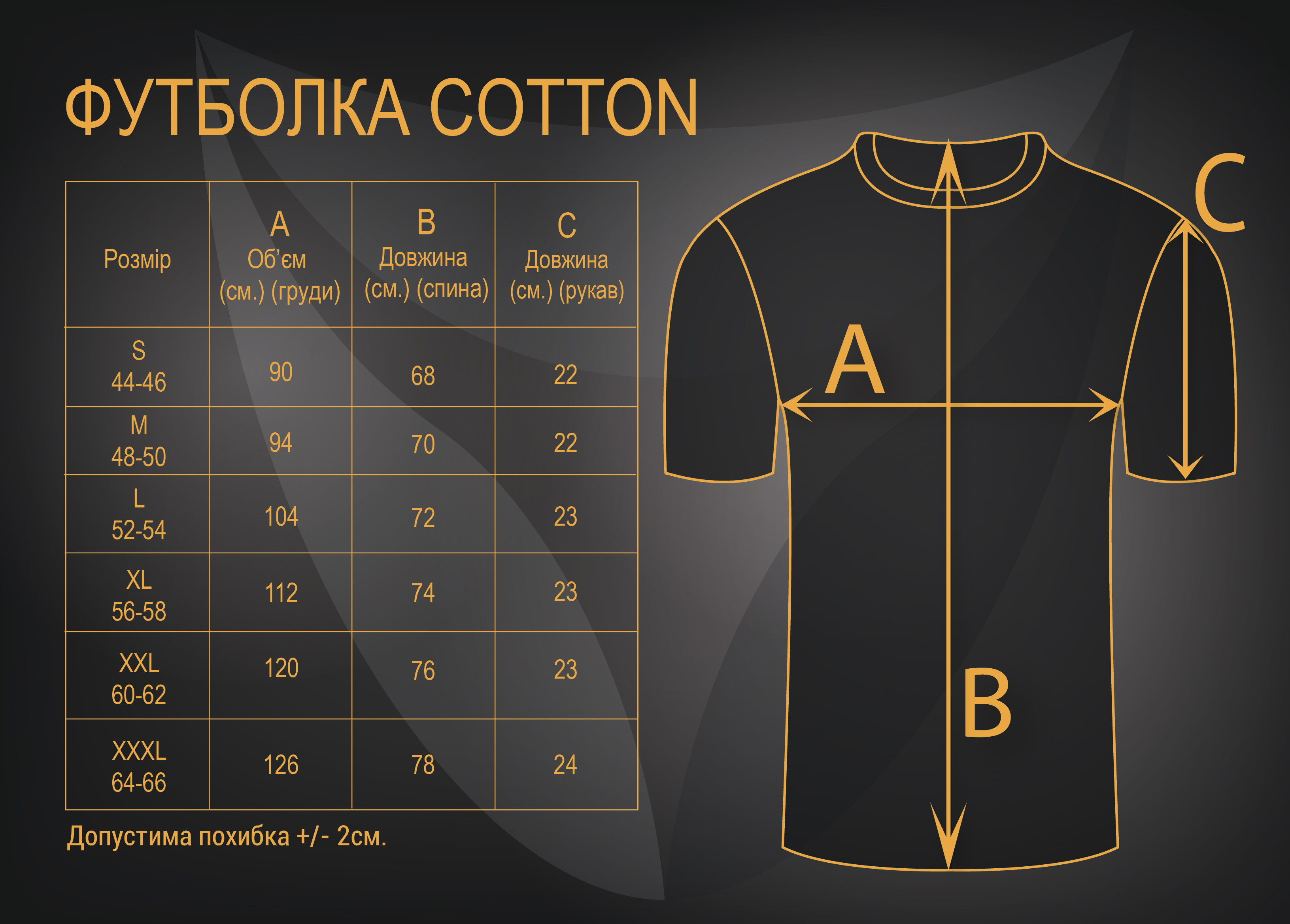 Футболка Cotton OAK  СТ-фото22